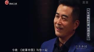 赵惠文王得到楚国至宝和氏璧欣喜若狂,不料被他听闻想要强夺