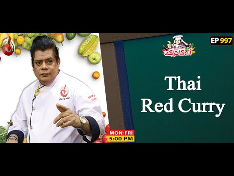 Thai Red Curry Recipe   Aaj Ka Tarka   Chef Gulzar I Episode 997