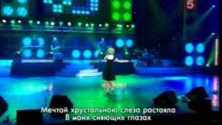 Валерия  Капелькою Праздничный концерт