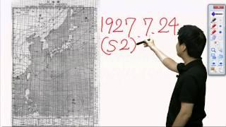 1927年7月27日(河童忌)の天気図を見てみる