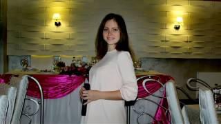 Свадьба Наташи и Вадима 22 04 2017 Ведущая Анна Никитина Днепр