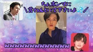 らじら10月 浜中文一 大西風雅 室龍太.