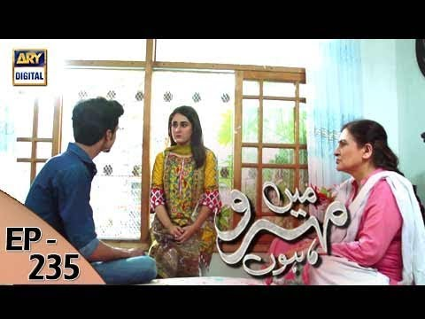 Mein Mehru Hoon - Ep 235 - 14th August 2017 - ARY Digital Drama