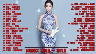 Kkbox 11月份 - 歌曲排行榜2018前十名 - 2018新歌排行榜 (華語人氣排行榜 top 100 - KKBOX)   2018 - 11月 KKBOX 華語單曲排行月