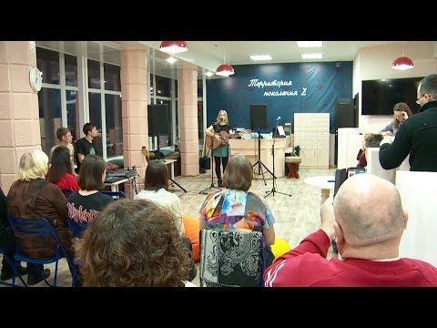 Музыкальный проект «Открытый микрофон» в Бийске (Будни, 04.02.20г., Бийское телевидение)