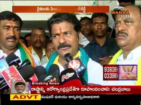 Revanth Reddy Says I Will Start Fighting For Farmers | Raithu Padayatra | Mahaa News