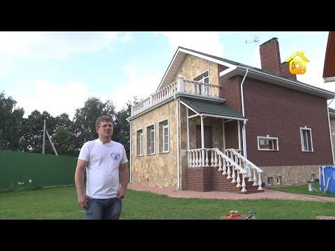 видео: Дом из тёплой керамики с цокольным этажом // forumhouse