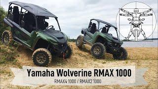 Японская россомаха: Тест-драйв и обзор Yamaha Wolverine RMAX4 1000/ Wolverine RMAX2 1000