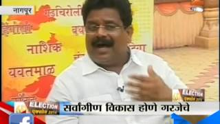 ZEE24TAAS : Election Express-  Nagpur  Part- 2