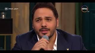 رامي عياش كان يغني هذه الأغنية لزوجته على التليفون   في الفن