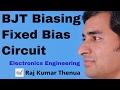 BJT Biasing and Fixed Bias Circuit ( Hindi / Urdu ) - Episode #1