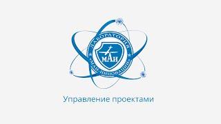 видео Кафедра «Экономика и управление проектами в строительстве»
