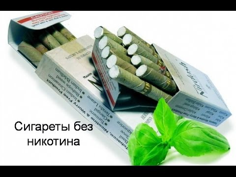 Сигареты без никотина. Инновационная идея для бизнеса.