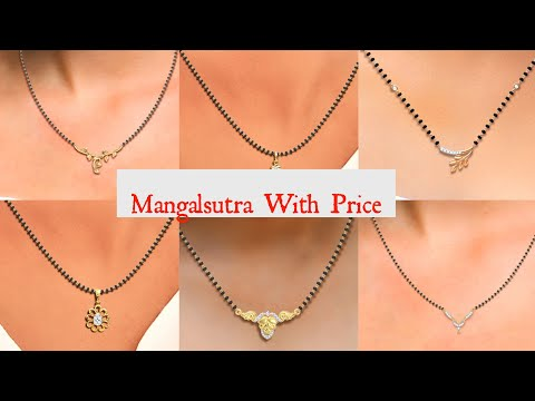 Mangalsutra Design With Price | Latest Gold Mangalsutra Designs In Black Beads | Jewellery 2019