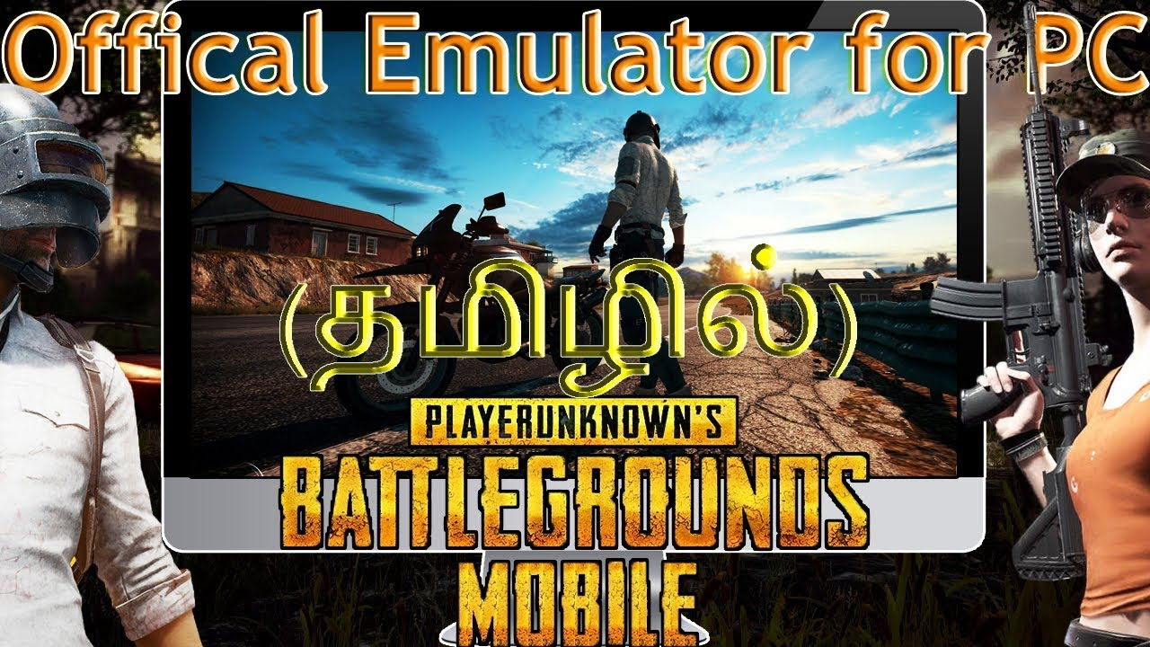 Download PUBG Mobile OFFICIAL EMULATOR For PC - TAMIL (தமிழ் ) with High  Graphics| PUBG free for PC