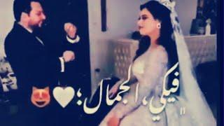 اغاني حب وغرام 😍💋حالات واتس رومانسيه 2020💋🙊ستوريات انستا حب وعشق 2020 اغاني عراقية 2020💓