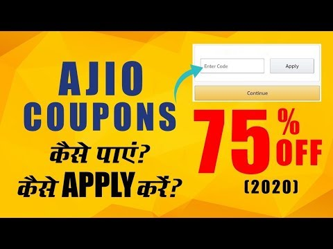 75% Discount Ajio Coupons: How To Apply Ajio Coupons | Ajio Online Shopping Using Ajio Coupons 2020