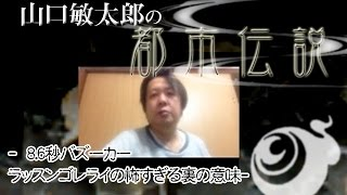 【お知らせ】*チャンネル登録、SUB4SUB チャンネル相互登録歓迎* ㈱山...