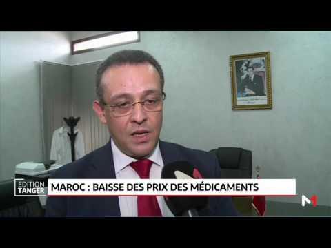 Maroc: baisse des prix des médicaments