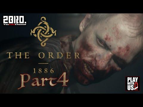 #4【TPS】弟者の「The Order 1886」【2BRO.】