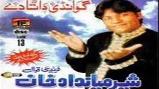 Mola Ali Haq Da Wali