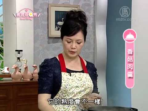 厨娘香Q秀:卤肉饭-香菇肉羹(羹厨娘香Q秀)
