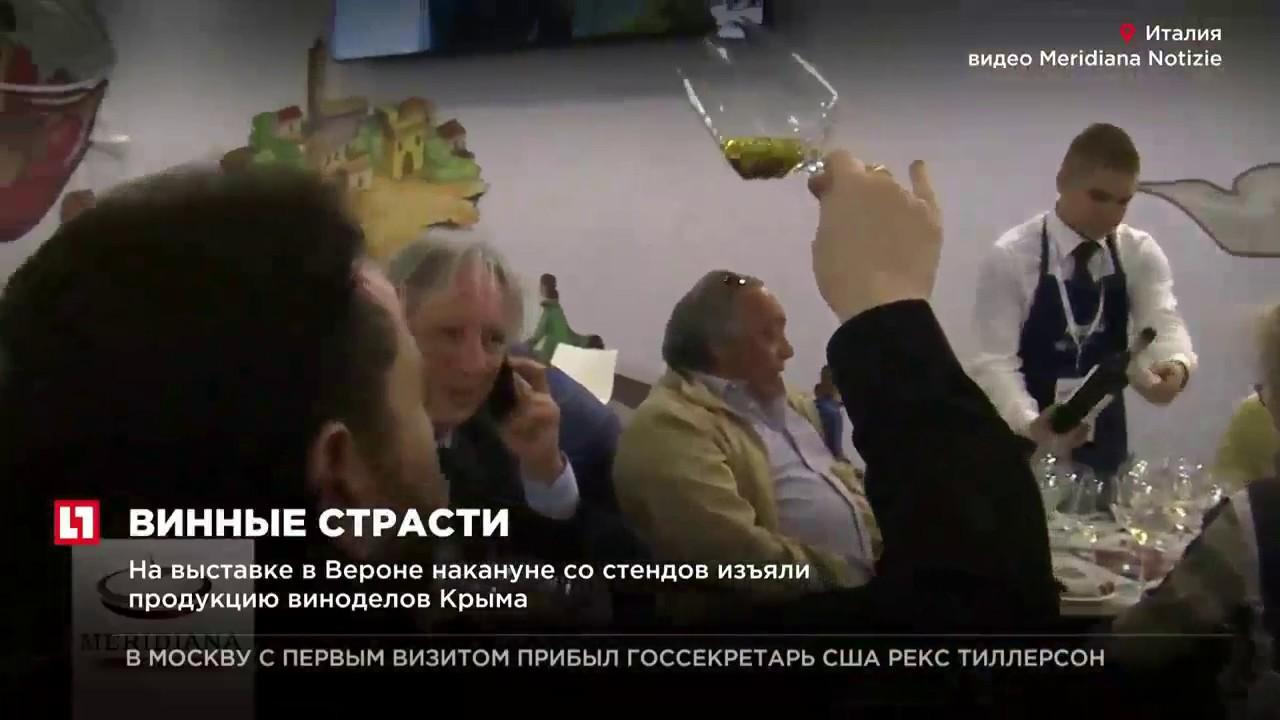 Крымское вино. Дегустация. Массандра. Ялта 2017. Ржач ))) - YouTube