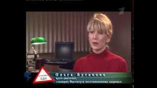 Upozorenje hrana 2. deo - Ruski dokumentarac