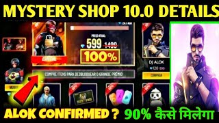 FREE FIRE NEW UPCOMING MYSTERY SHOP 10.0 IN JULY NEW EVENT   HOW TO GET 90% DISCOUNT   Mr Ashis