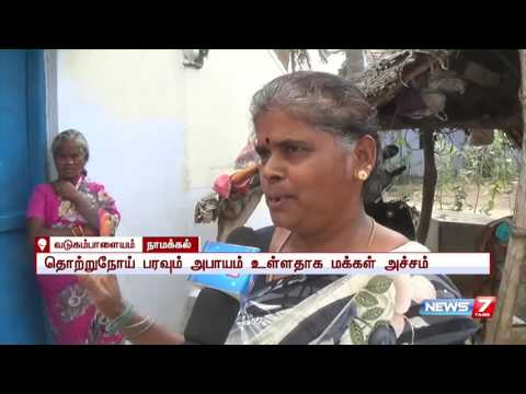 Industrial wastes being pumped out into farmlands in Rasipuram | News7 Tamil