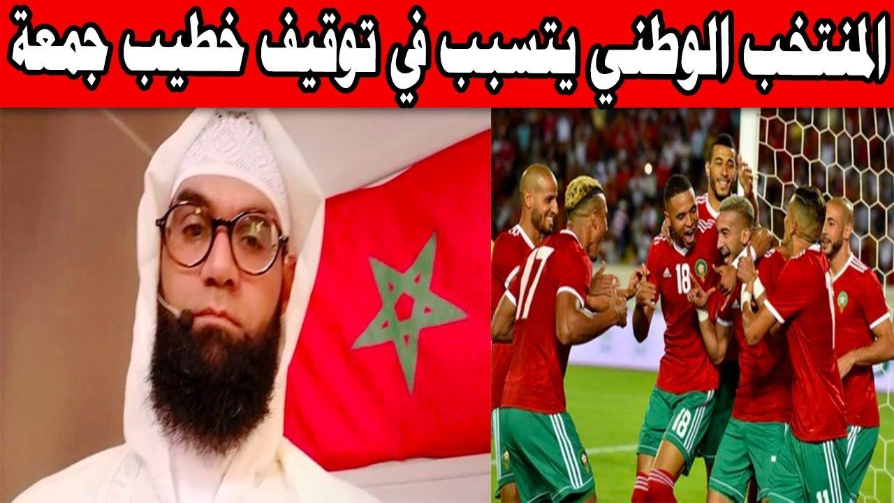 """المنتخب الوطني يتسبب في توقيف خطيب جمعة بمدينة """"بيوكرى"""""""