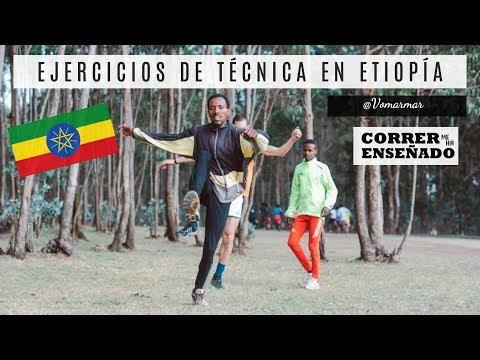 ASÍ SE ENTRENA LA TÉCNICA DE CARRERA EN ETIOPÍA