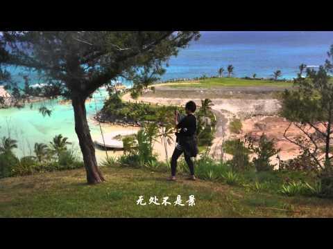St. George, Bermuda  HD 1080p