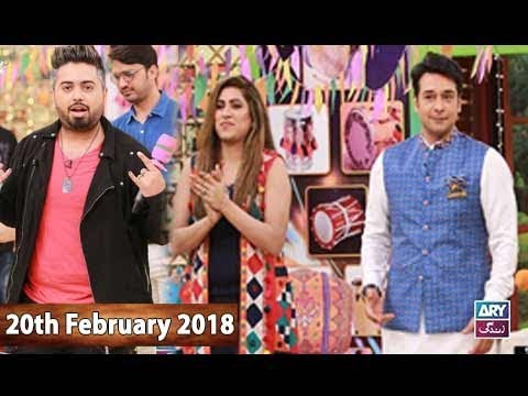 Salam Zindagi With Faysal Qureshi  - 20th February 2018 - Ary Zindagi