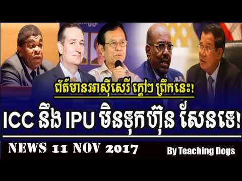 Khmer Hot News RFA Radio Free Asia Khmer Morning Saturday 11/11/2017