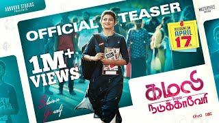 Kamali from Nadukkaveri Movie Teaser | Anandhi, Prathap Pothen| Rajasekar Duraisamy