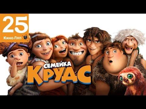 Джок 2011   HD смотреть фильм онлайн
