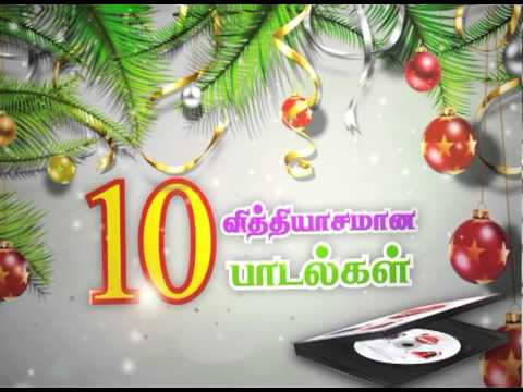 Crispy Christmas (Tamil)  by Ps.Alwin Thomas