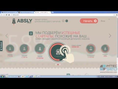 Курсы Пермь, курсы SEO в Перми, ВЕБ дизайн, обучение