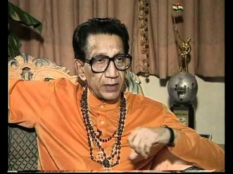 Shiv Sena Chief  Bal Thackeray's Interview (Part - 1 )