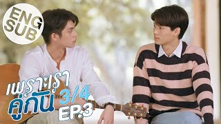 2Gether The Series Ep 1~5 Engsub Full HD-BL Film 2020 English Sub