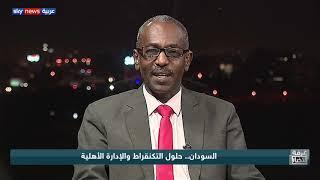السودان.. حلول التكنقراط والإدارة الأهليّة