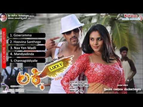 Lucky Kannada Movie Songs | Lucky Kannada Full Songs | Jukebox | Yash, Ramya