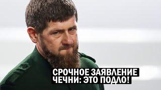 Срочно - Америка продолжает щимить Кадырова - новости, политика