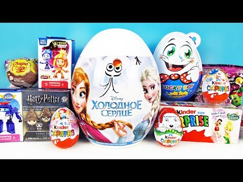 15 Киндер Сюрпризов, Unboxing Kinder Surprise Shopkins,Три кота,ФИКСИКИ,My little pony,Robocar Poli