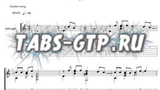 Табы-ноты - Би-2 - Серебро