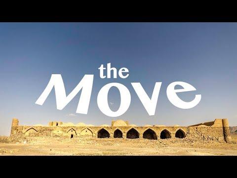 #0.1 - The Move