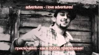 5 Плюх Приключения Rus Eng Subtitles