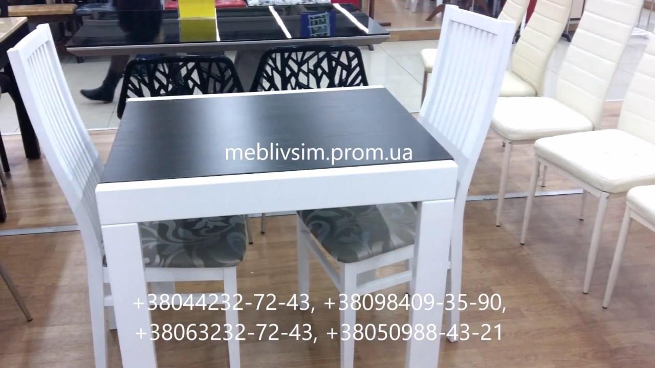Столы обеденные большой выбор и низкие цены. Только самые актуальные предложения с доставкой по украине.