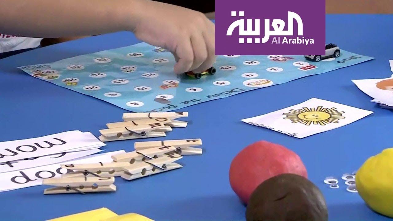صباح العربية كيف تشغل طفلك في أوقات الحجر Youtube